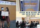 꿈드림 - 2020년 부산광역시 꿈드…